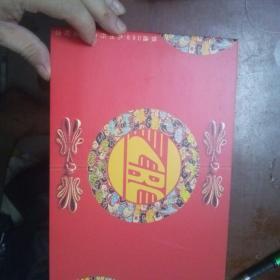铁通068九洲行卡首发纪念