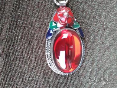 精美红宝石锆石大吊坠