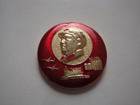毛主席像章背面字沈阳红星电池厂