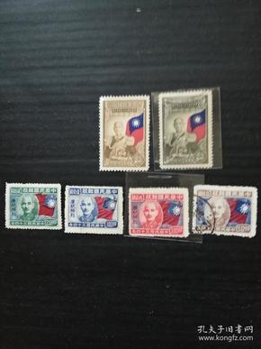 蒋介石像邮票新旧混合两套6枚