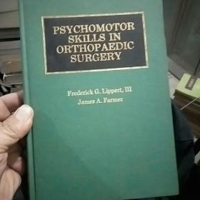 psychomtor skills in orthopaedic surgery