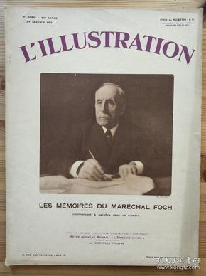 法国画报老报纸lIllustration 1931年1月24日刊。1930年第四届全国运动会在杭州举行。本报封面为蒋介石致开幕词。看图和详读说明。