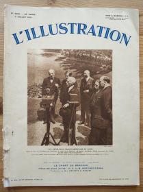 法国画报老报纸lIllustration 1931年7月4日。蒋介石在南京大学召开国民议会。多图多料!请看图和详读说明。