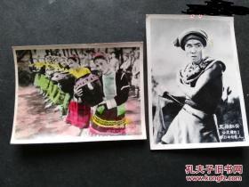 50年代电影《五朵红云》3寸剧照