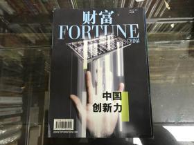 财富FORTUNE2013年总224期