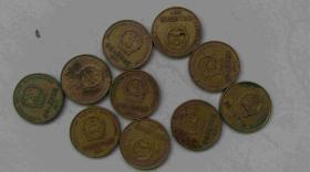 1997年-5角.硬币-梅花硬币-10枚