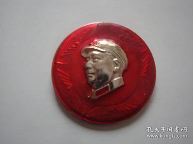 毛主席像章背面字辽中大办民兵师十周年纪念