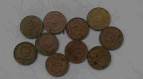 1998年-5角.硬币-梅花硬币-10枚