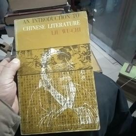 英文版 中国文学概论