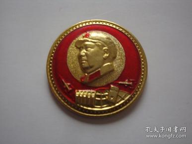 毛主席像章背面字毛主席万岁万万岁