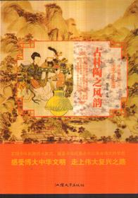中华复兴之光 深厚文化底蕴 古朴陶之风韵