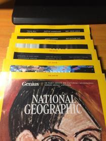 美国国家地理 英文版 2018年(6本合售.日期见图)