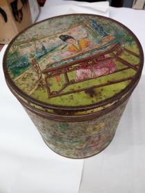圆形铁皮桶 (红楼梦人物图案)