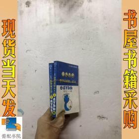 哆啦A梦  2   5  2本合售