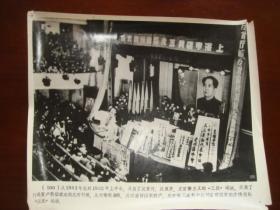中国近代现代史照片(100 三反五反运动)