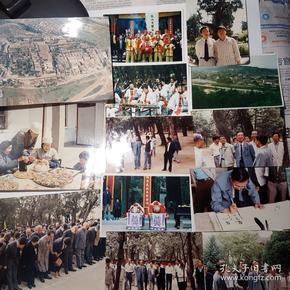 九十年代陕西文化部门在黄帝陵祭祖活动照片一组