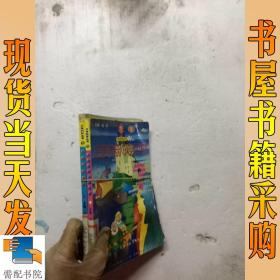 少年科学丛书  3 5  2本合售