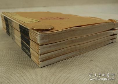 清乾隆*白纸】如初刻初印;精刻本【离骚草木疏】4册4卷末有跋1套俱全。是书为楚辞学名著,书品好。分门别类:芙蓉、兰、蕙、菊、杜若、茶、菌、橘、松等几百种植物的特性、功用、养护。旧版散佚,亦可谓艺林之珍笈矣,流传颇罕。该书纸墨刻印俱佳,罕见希有珍品。附图书馆旧藏章