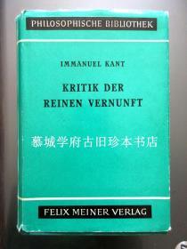 【德国著名迈纳哲学丛书版】初版/布面精装/书衣/康德《纯粹理性批判》IMMANUEL KANT:KRITIK DER REINEN VERNUNFT. PHILOSOPHISCHE BIBLIOTHEK VOM FELIX MEINER 37A