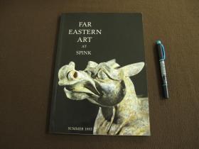 銆怓ar eastern art at spink銆戣繙涓滆壓鏈痏涓棩闊涓浗閮ㄤ唤36浠�