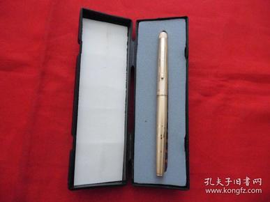 【友联】===老钢笔