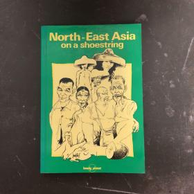 North-east Asia on  shoestring 英文原版 旅游经典