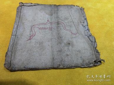 清代藏满两种文字手抄本一册全