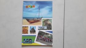 【旅游卡册】《斯里兰卡地图》有关签证、入境等介绍