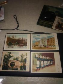 50-60年代的出的明信片:内蒙古11张合售(背是明信片格式)双文字