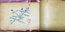 【稀见绘本!】民国云南地区  美术练习画本。有图画八幅,20张空白页。