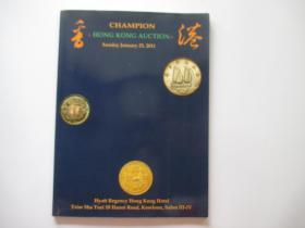 CHAMPION HONG KONG AUCTION  13  2011.1