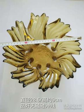 28.5cm大个厚重品好无磕碰建国初文革老琉璃玻璃盘子糖果盘子