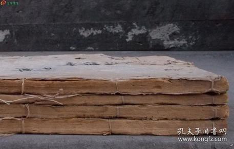 清刊本《大清律例增修统纂集成》,   4厚册,   大开本!