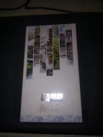 80分荷花邮资图:最扬州大运河风情18张全(带封套)