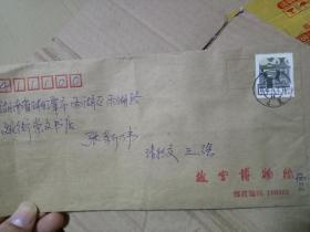 故宫博物院贾文超信札