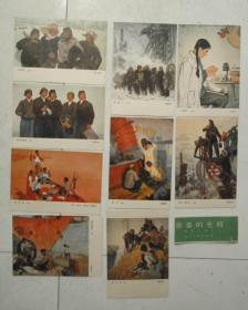 老版66年农村小画片:青春的光辉(1套10张 缺1张,现9张合售)