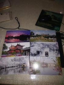 80分世界遗产邮资图:扬州瘦西湖11张