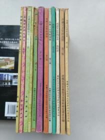 西藏文史资料选辑 (2-13辑 12本合售)