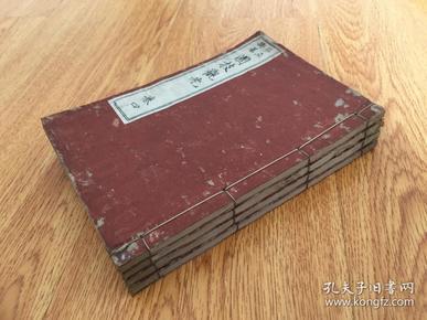 1892年和刻《石立掷棋 国技观光》四册全,全棋谱