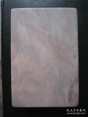 端砚--正宗七星玉屏岩白端平板砚《产於瑞 琢令方 絜如玉 室生光》154