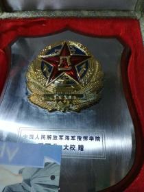 中国海军指挥学院纪念(带原版锦盒)