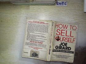 How to Sell Yourself..