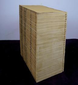 明崇祯刻本清印【论衡】28册三十卷全,中国第一个唯物主义哲学家王充用了三十年心血才完成的中国人生修养经典名著,古代一部不朽的唯物主义的哲学文献,是书为世人称为奇书,该书字体珠圆玉润,颇为美观。为该书的最美版本。