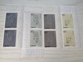 2002年纪念邮票 2002-18 J《中国古代科学家》(第四组)纪念邮票 1套4枚二组【新票】单张竖联