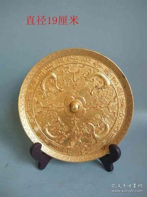 大唐时期老金凤凰铭文金镜子