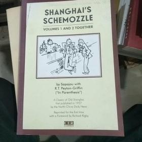 shanghais schemozzle