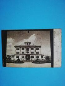 伪满洲国邮政明信片国立中央博物馆奉天分馆--奉天【背面印有二分满洲国邮票】