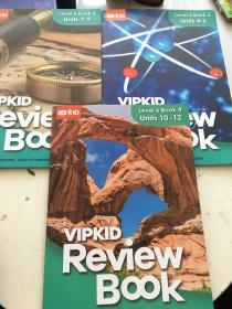 VIPKID Review Book(Leve6 Book2-4 共3本合售)