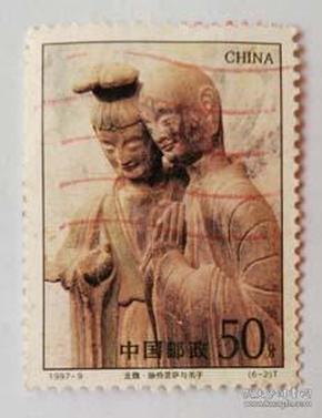 1997-9麦积山石窟(6-2)