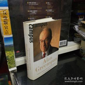 ALan Greenspan  mein leben fur die wirtschaft